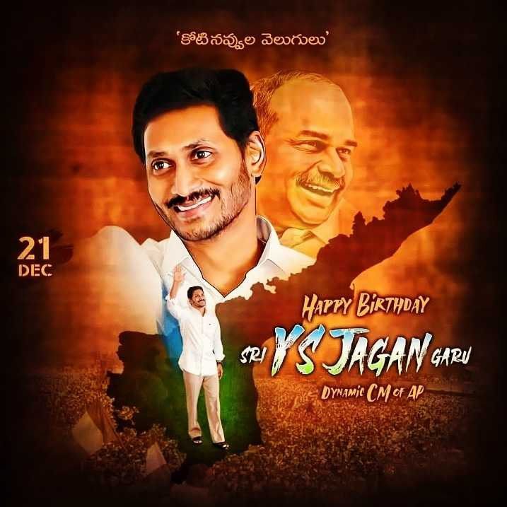 Many many happy returns of the day to the man who is responsible for the welfare of the people of AP! @ysjagan #HBDYSJagan