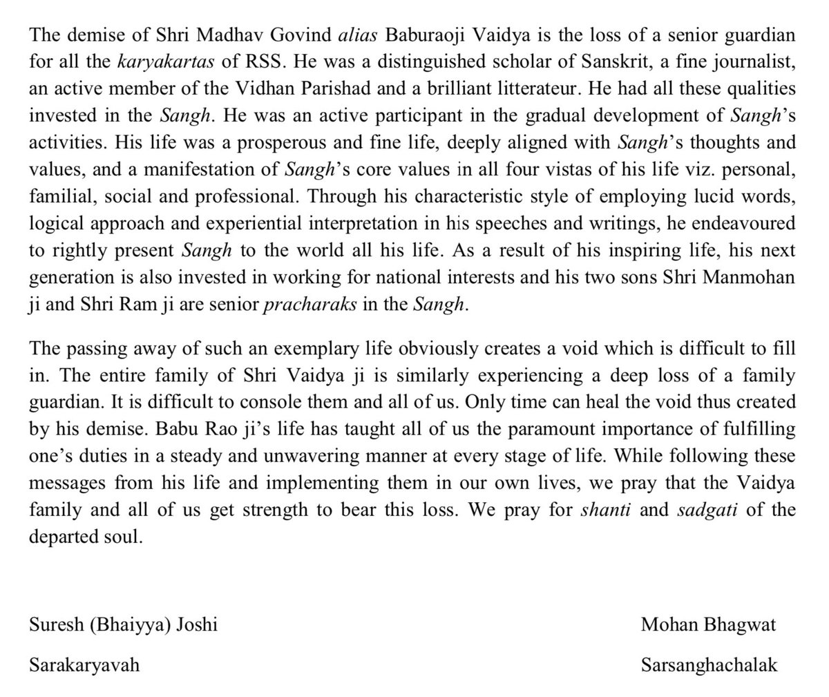 """""""His life was a prosperous and fine life,deeply aligned with Sangh's thoughts and values,and a manifestation of Sangh's core values in all four vistas of his life viz. personal,familial,social and professional."""" Tribute to Shri M.G.Vaidya by Pu. Sarsanghchalak & Maa. Sarkaryavah"""