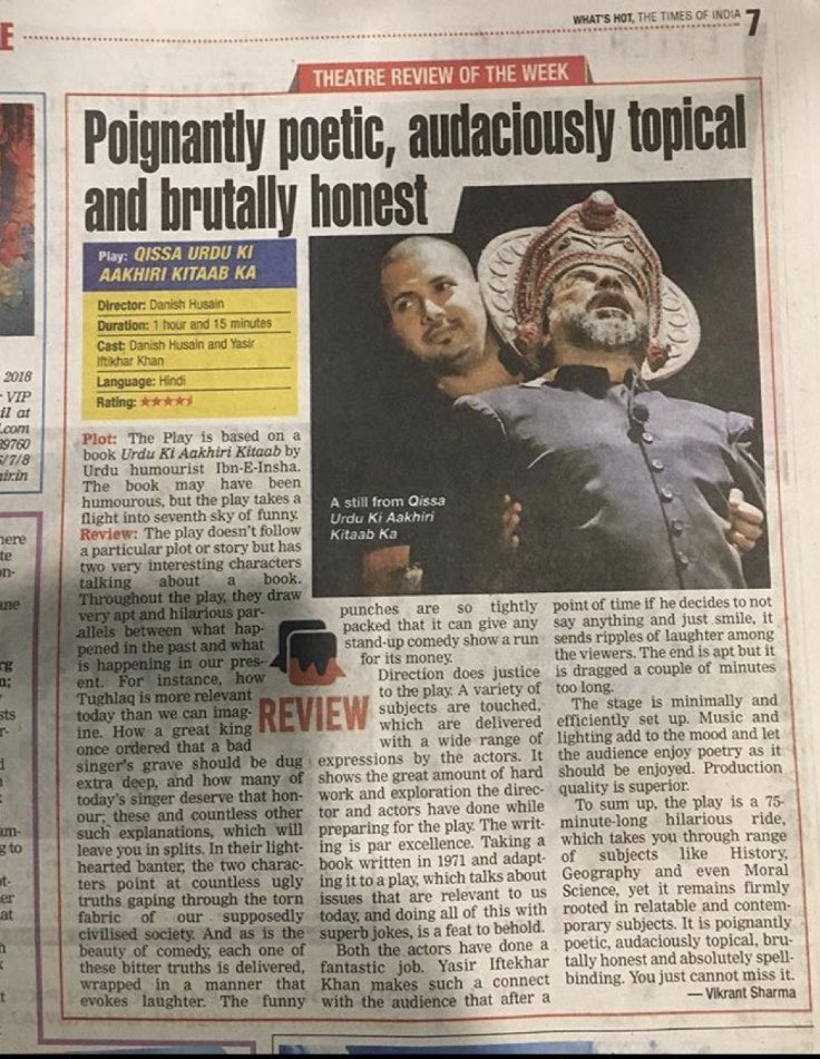 """The @bombaytimes critic #VikrantSharma took a chance, dropped in for a #QissaUrduKiAakhriKitābKa performance @PrithviTheatre & walked out giving us a 4.5/5 star rating with a headline """"Poignantly poetic, audaciously topical, & brutally honest."""" BOOK NOW!"""