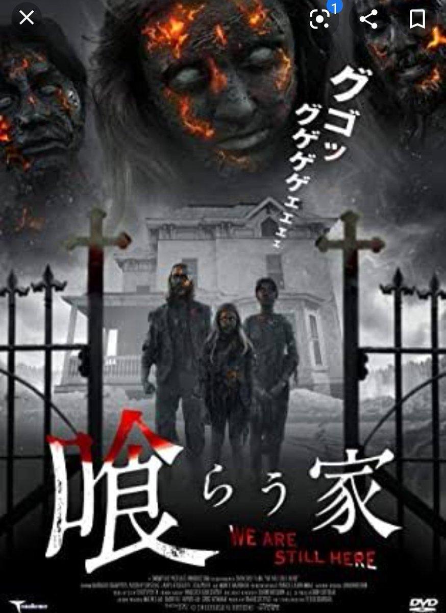 ホラー 映画 アマプラ アマプラで観られるホラー映画おすすめ15選