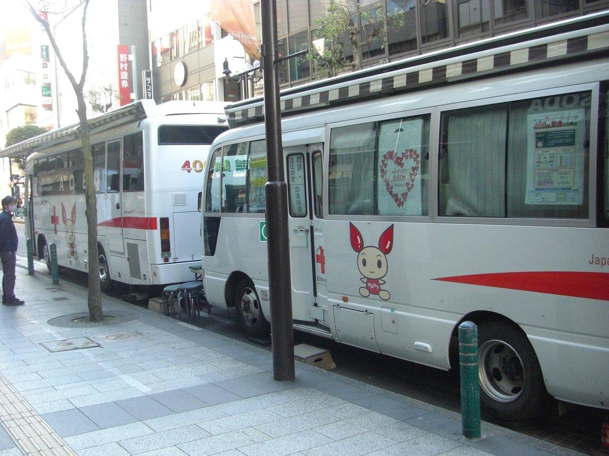 バス 献血 成分献血で、戻ってくる血液は危険性が高いって本当ですか?今日、献血ルームで成分