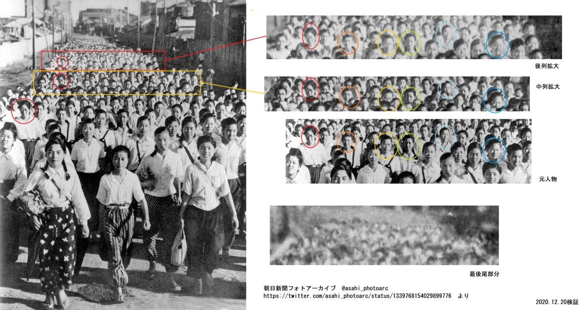 朝日新聞が女子挺身隊を捏造