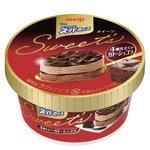これは美味しそう!スーパーカップから4層仕立てのガトーショコラが新発売!