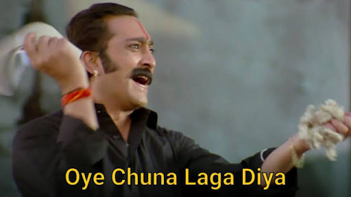 SSRians after seeing Sandeep Singh at Ankita's birthday party.
