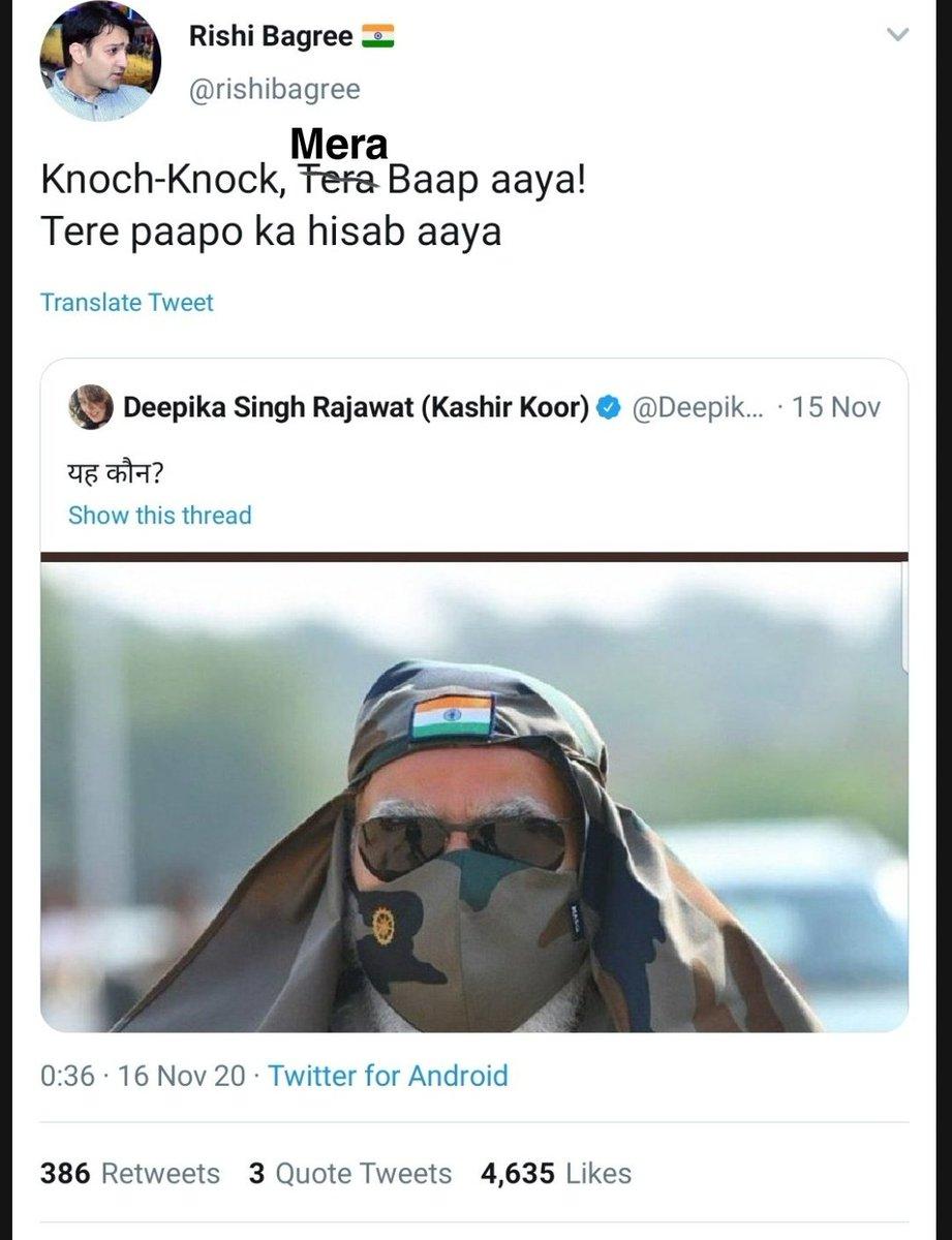 @bhoootkaaal