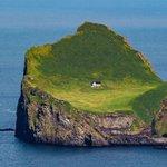 何だこの島は!まるでドラクエみたいな島が発見された‼