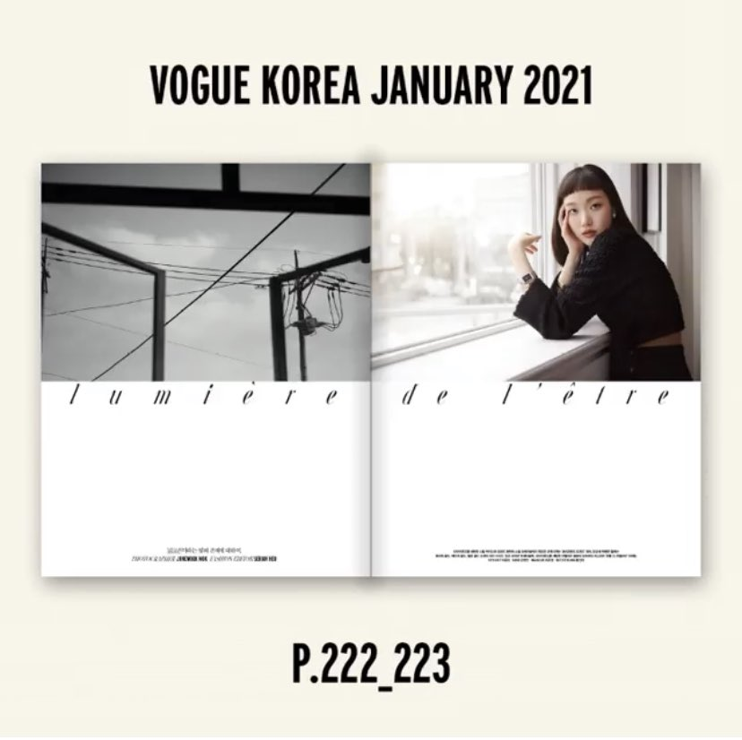 Kim Go Eun for Vogue January 2021 Issue