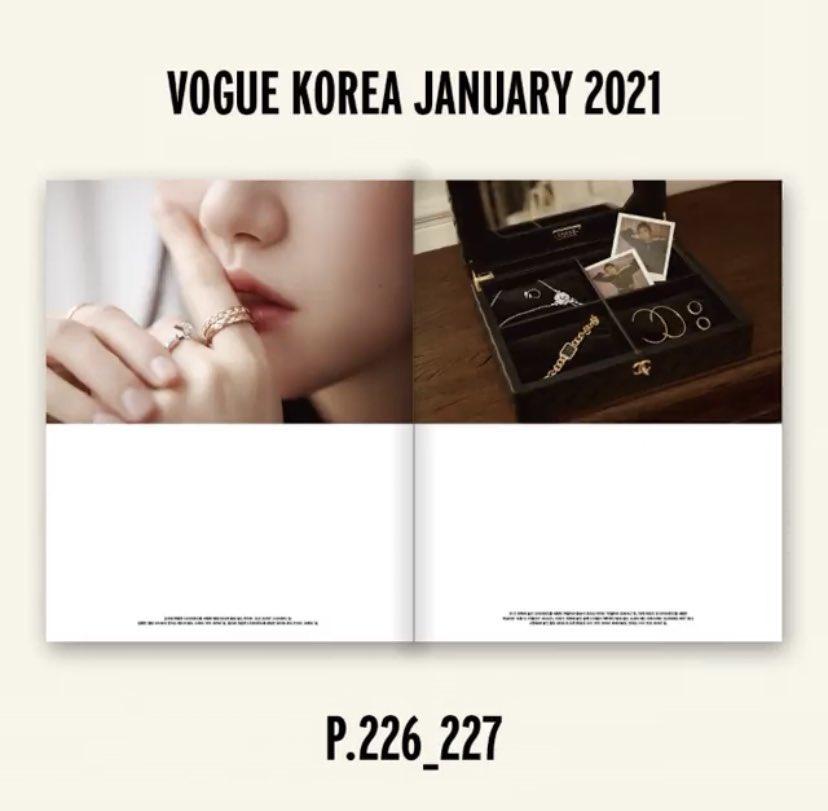 อย่าลืมอุดหนุนลูกสาวนะคะ  #CHANELFineJewelry #kimgoeun