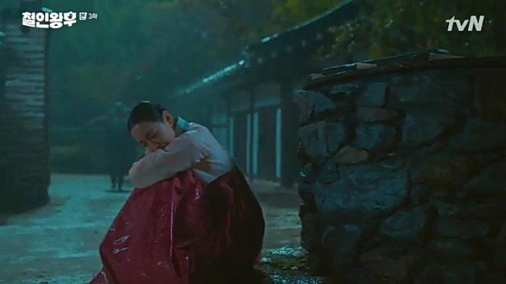 """""""Anh hậu"""" Shin Hye Sun ở Mr. Queen xứng danh nữ chính độc nhất phim Hàn: Cãi vua như cơm bữa, tán gái chẳng ai giỏi bằng! - Ảnh 7."""