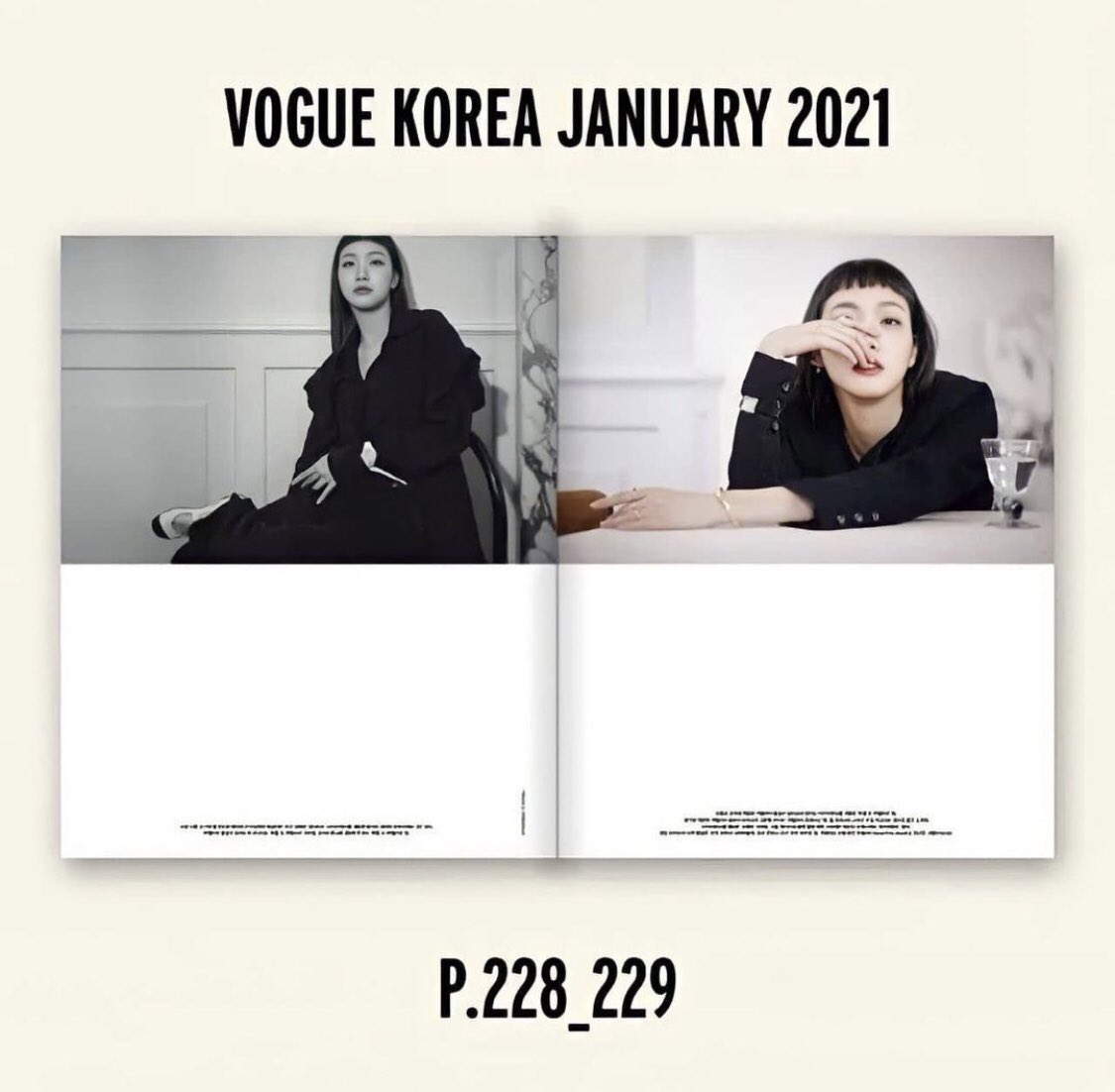 #KimGoEun will be featured on the first issue of @VogueKorea in 2021 for @CHANEL advertisement🖤  More photos:  #김고은