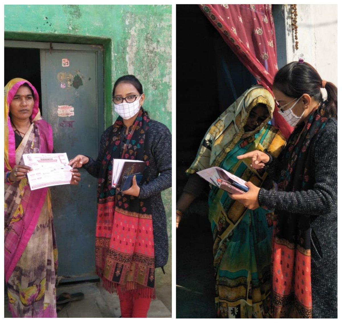 #EPathshala pamphlet distibution campaign in Gangapur village.   @myogiadityanath @EduMinOfIndia @SarvendraEdu @drdwivedisatish @DM_MIRZAPUR @basicshiksha_up  @DDUttarPradesh @suvashojhaG @EducationMirror @School__Bank @shikshansamvad