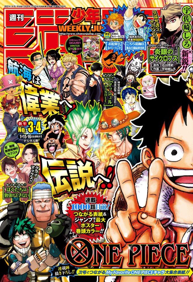 One Piece en la Shonen Jump