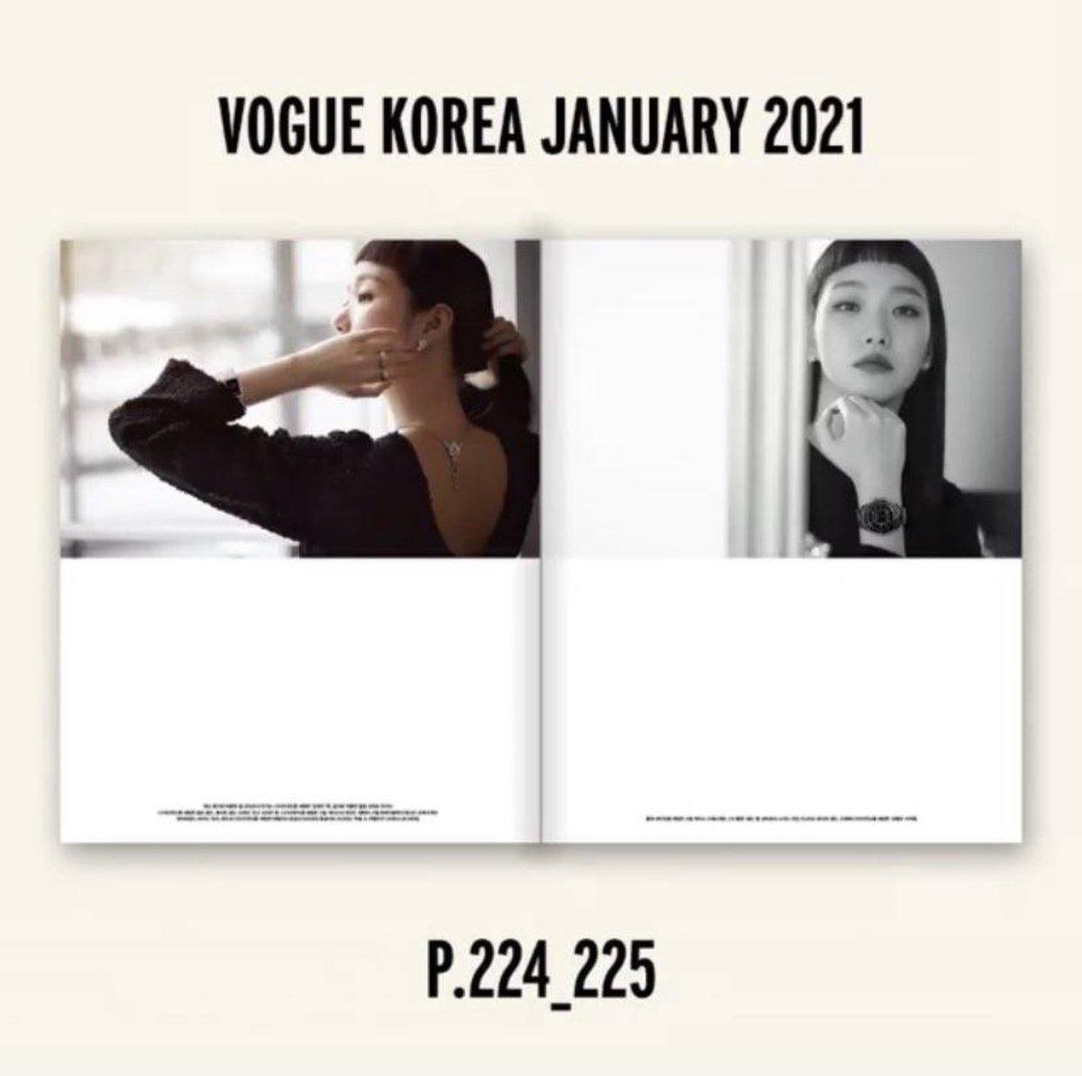เธอสวย สวยพิศ แม้เห็นเพียงเสี้ยวหน้าและ แผ่นหลัง #หลงรักลูกสาวขึ้นทุกวัน #KimGoEun #CHANELFineJewelry #VogueKorea  อย่าลืมไปอุดหนุน ลูกสาวบน นิตยสาร vogue Korea ปก มกราคม 2021 กันนะคะ  => ชี้เป้าร้าน @MyBeloveExo  ค่ะ