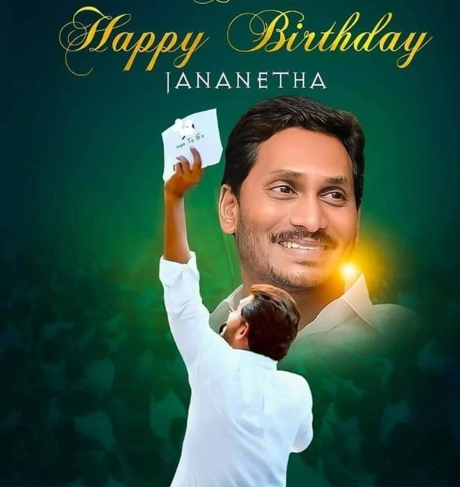 Replying to @Shy44205594: Wish You Very Happy Birthday Jagan Anna #HBDYSJagan  @ysjagan