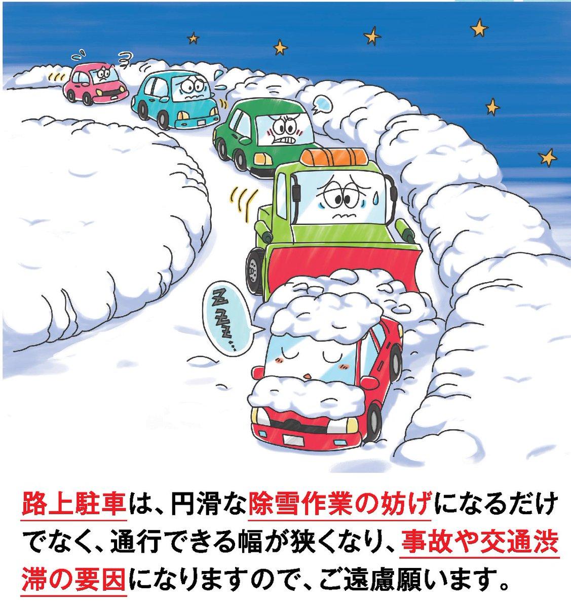 省 局 交通 国土 北海道 開発