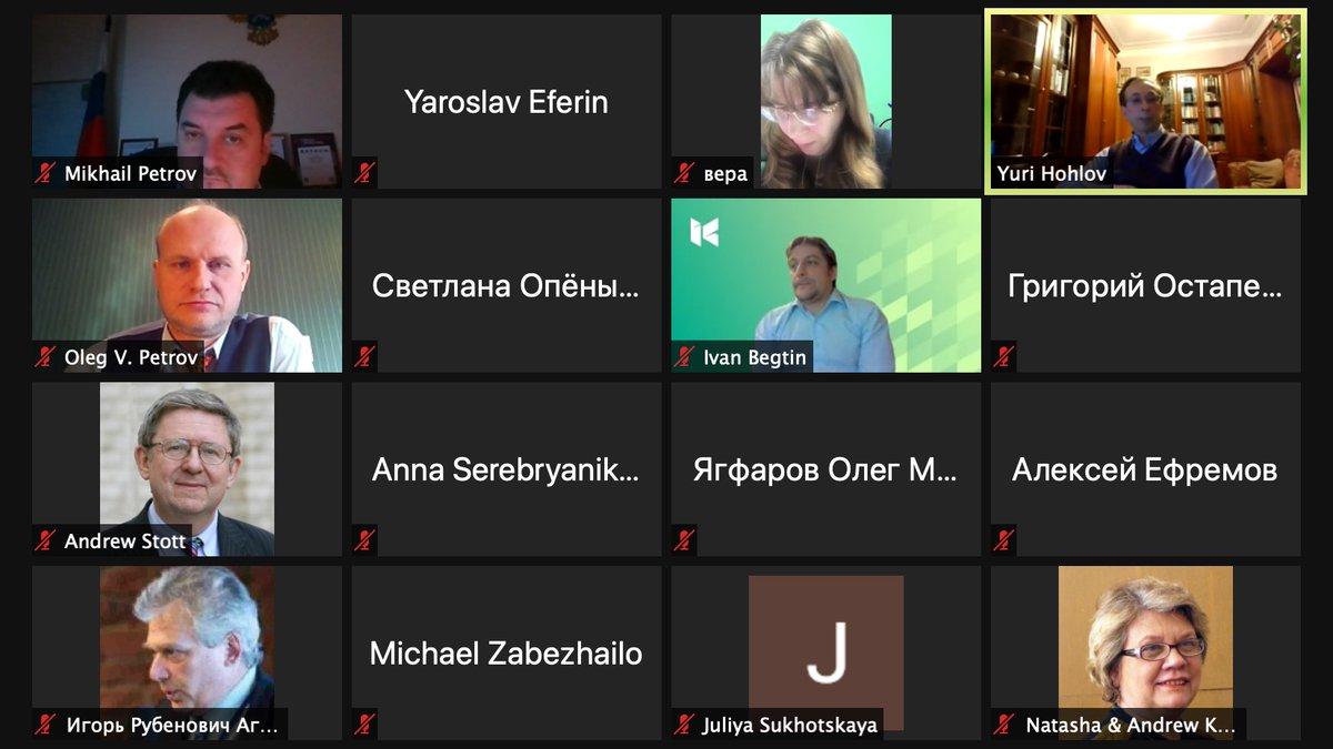 15 декабря под эгидой Всемирного банка продолжился онлайн-цикл экспертных сессий по вопросам политики в области данных в России. На второй сессии цикла состоялось экспертное обсуждение на тему «Данные как инфраструктура».  Подробнее: https://t.co/5hqMAVG8Vj