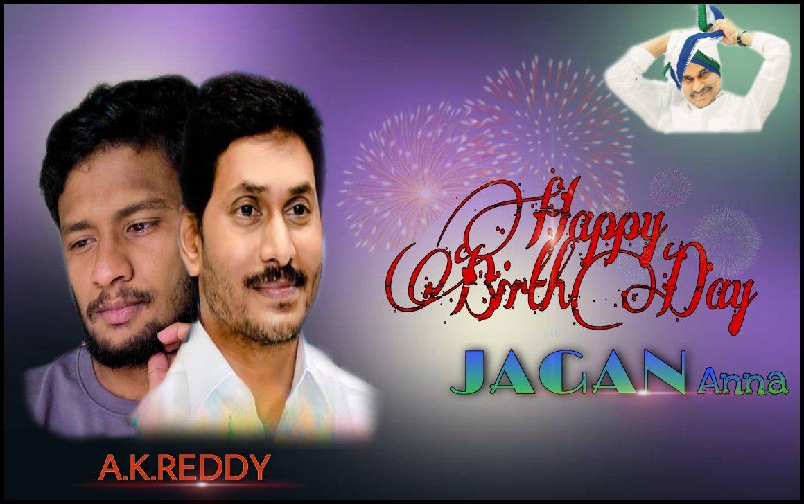 Replying to @4512_ashok: Happy birth day CM sir...💐💐 #HBDYSJagan @ysjagan