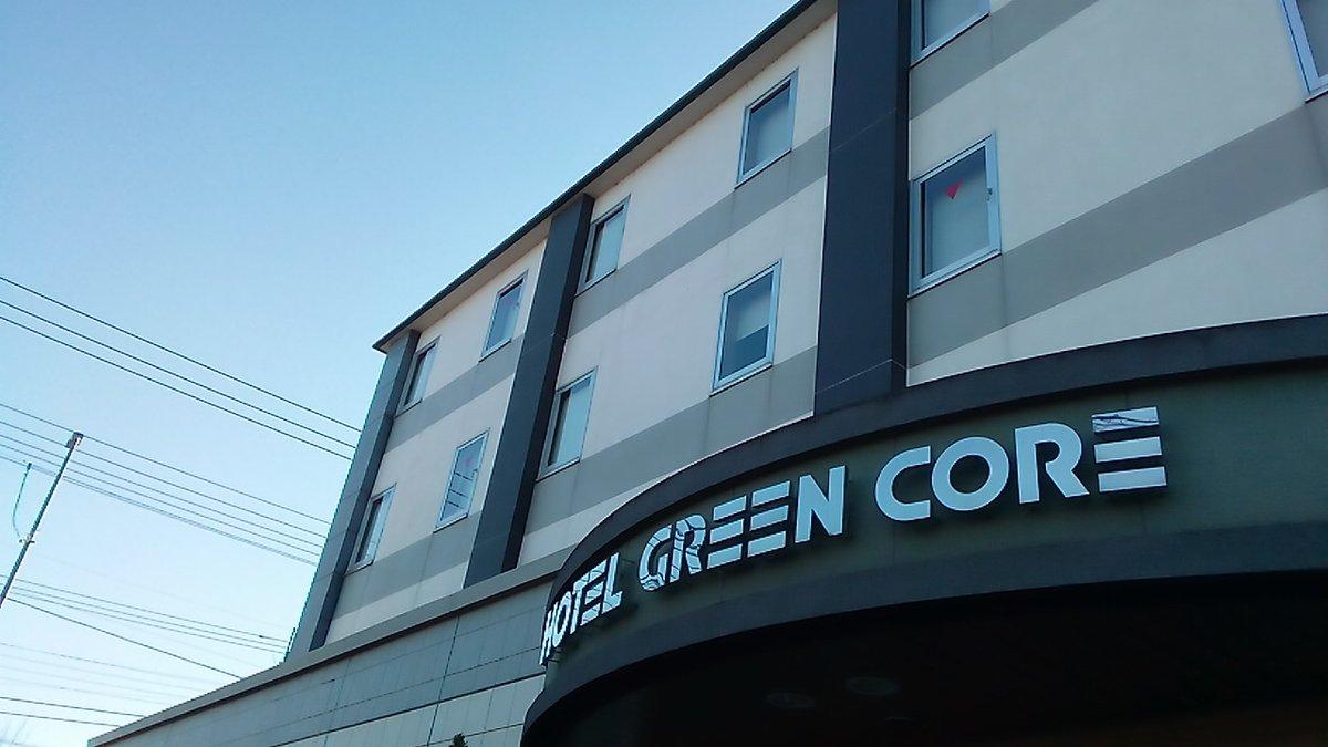 グリーン コア 白岡 ホテル