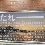 いきなり取り乱す広島県観光連盟。広島出身じゃないけどこのメッセージは泣ける。