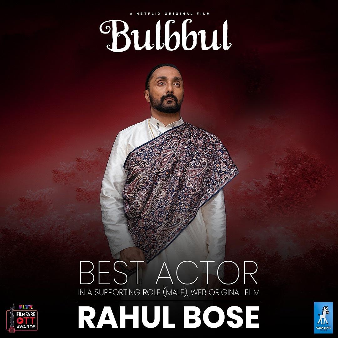 Congratulations to our very own @RahulBose7 for winning a @filmfare award for Best Actor in a supporting role (Male)  @NetflixIndia  @AnushkaSharma @kans26 #anvitadutt @shrishtiarya @tripti_dimri23 @avinashtiwary15 @paoli_dam @paramspeak @manojmittra @saurabh0903 @anshai