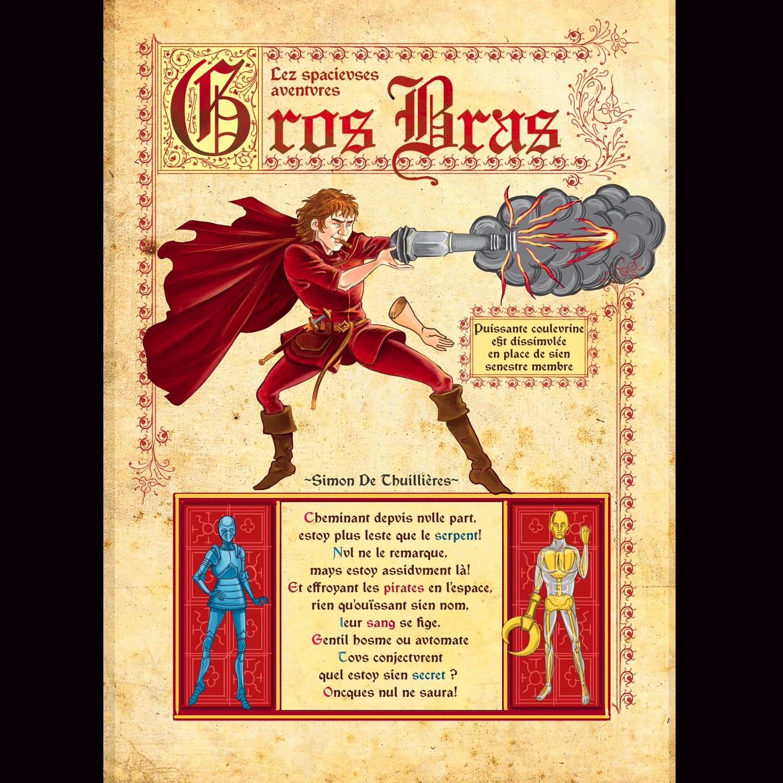 Le codex de Simon de Thuillières EpvtljnXYAE2GmF?format=jpg&name=large