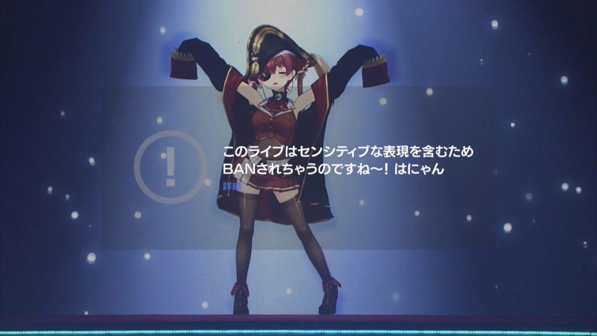 鐘 ahoy 海賊 宝 団 我ら