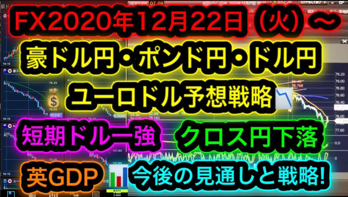リアルタイム 掲示板 円 ドル