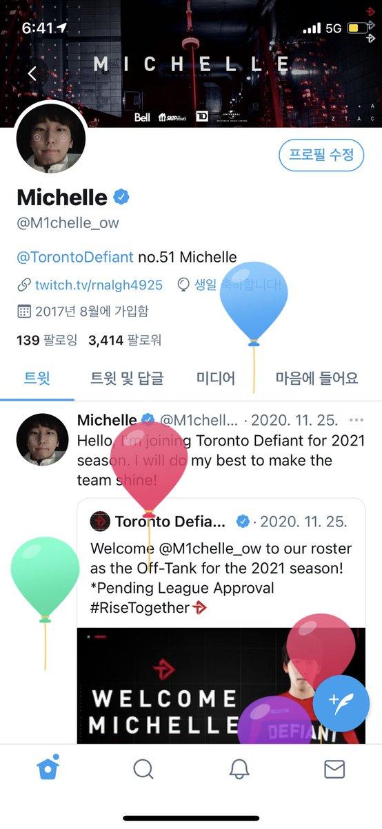 Michelle - 🥳🥳