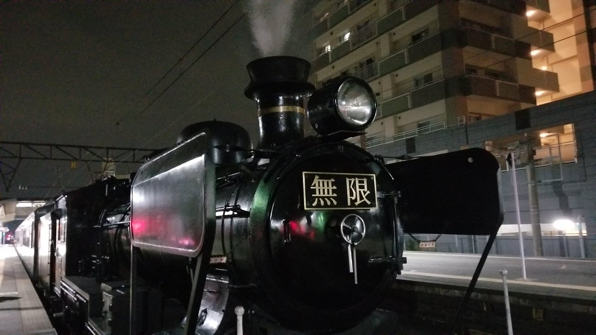jr荒木駅 hashtag on Twitter