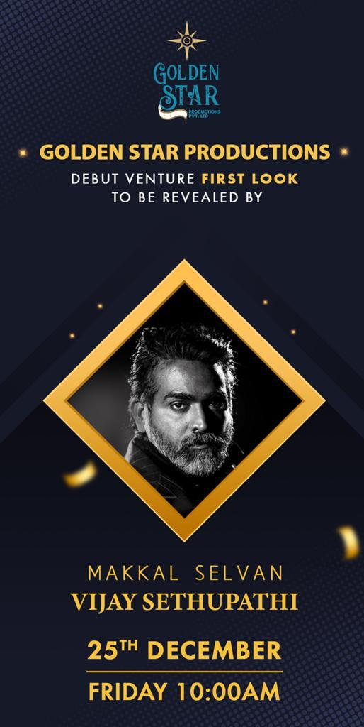 MakkalSelvan @VijaySethuOffl releasing the Title  & First look of #GoldenStarProductions @alexchinnasamy *ing @Vetri_Sudley @i_anusithara @smruthi_venkat directed  @srikantananand Music @RonYohann @vkmneo  #PrakashMabbu -Editing  on 25thDec-Fri by 10:00AM #NikilMurukan #NMA2020