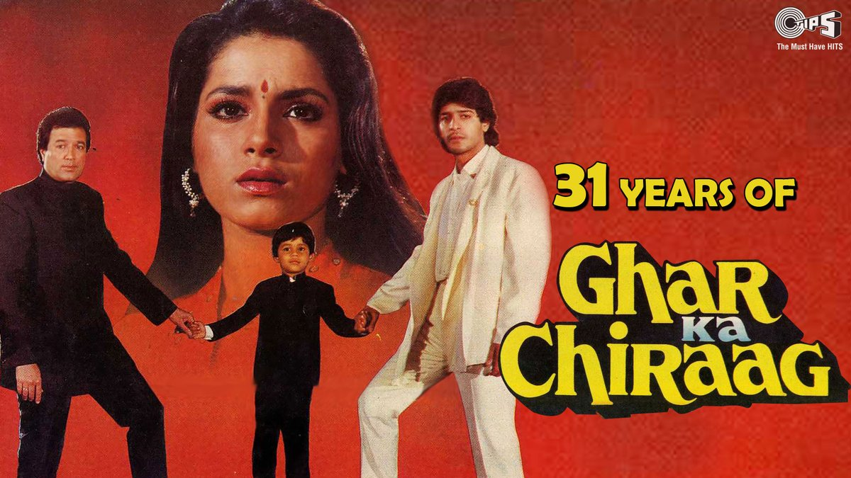 Director #SikanderBharti's film, #GharKaChiraag starring Rajesh Khanna, @neelamkothari & @ChunkyThePanday completes 31 years of release today!  Enjoy @thebappilahiri's groovy music from the film here:   #31YearsOfGharKaChiraag #NeelamKothari #ChunkyPanday