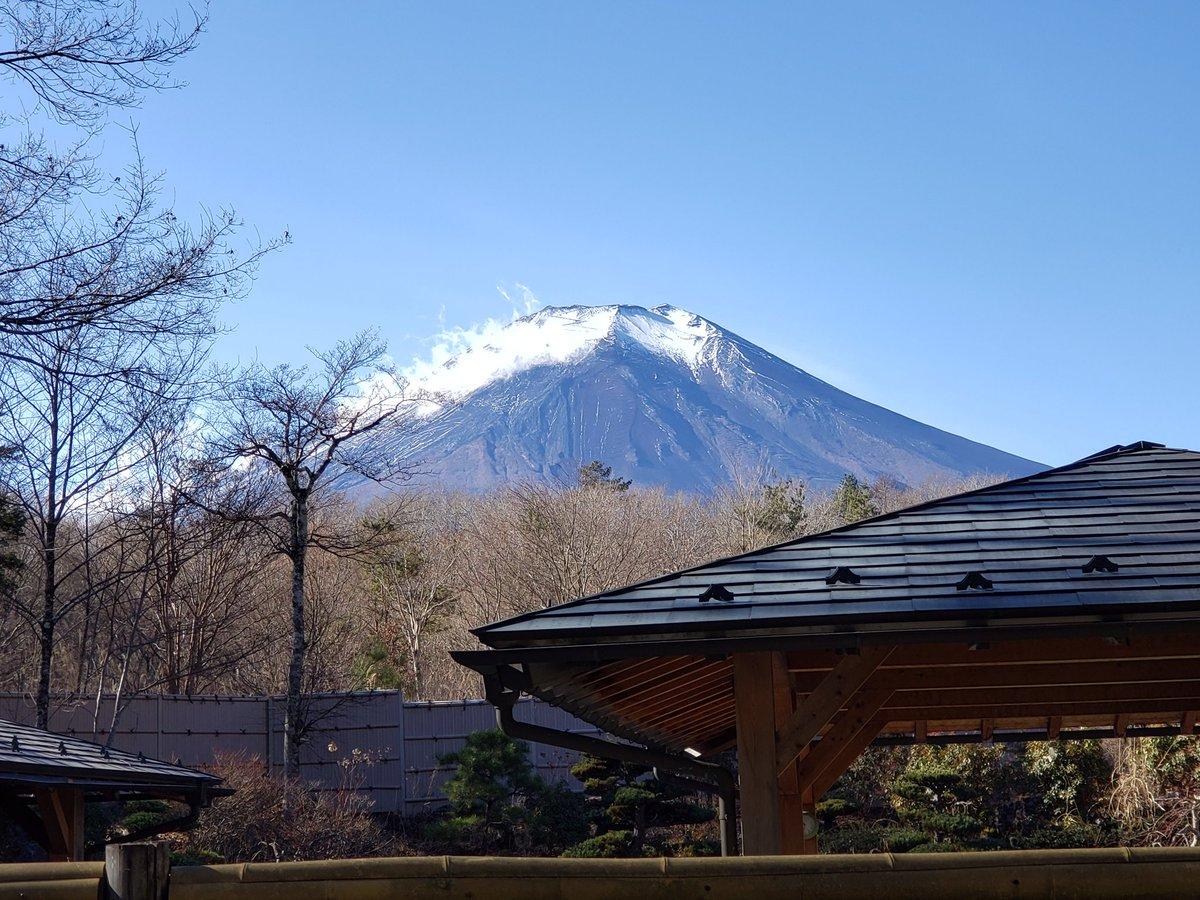 紅 富士 の 湯
