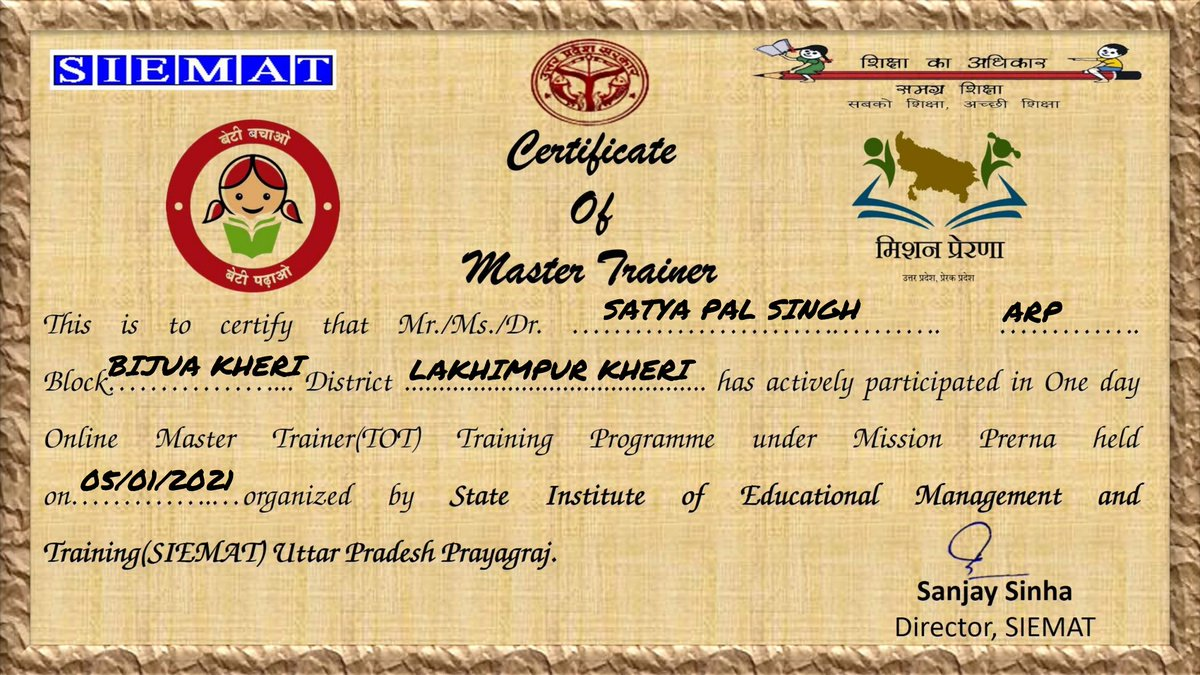 Successfully attended the training... #MissionPrerna  @drdwivedisatish  @basicshiksha_up  @KheriBsa