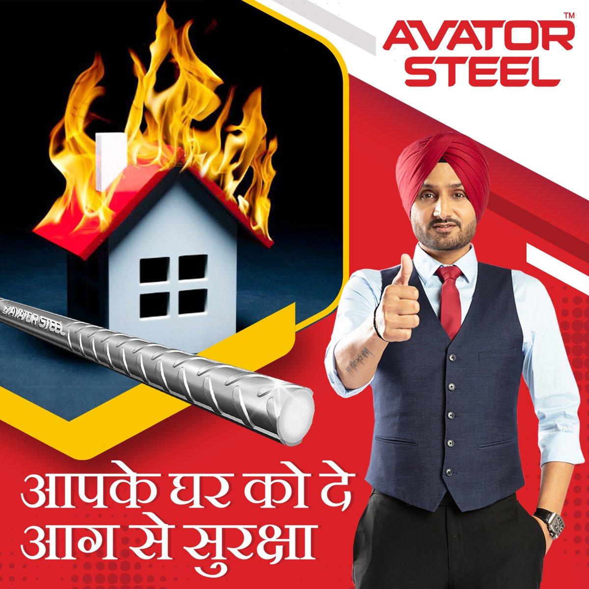 अनहोनी कभी भी घट सकती हैं, इसीलिए घर बनाते वक़्त #AvatorSteel ही चुनें ताकि आपके घर का बुनियाद रहे सुरक्षित साल दर साल।  @harbhajan_singh