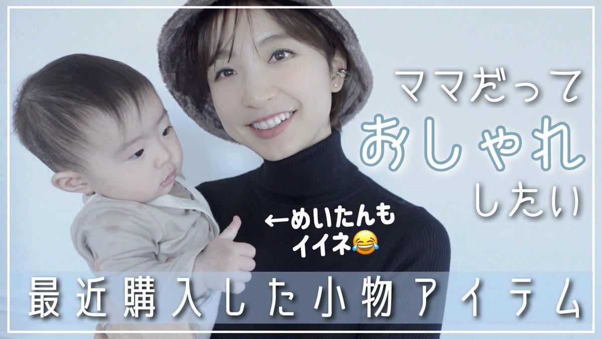 年齢 篠田 麻里子