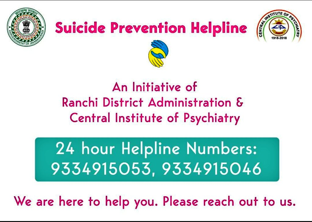 A 24x7 suicide prevention helpline has been started with the help of the Central Institute of Psychiatry, #Ranchi. This helpline will provide counseling to anyone feeling low, depressed, and needs professional help. This will be a functional 24X7.  @HemantSorenJMM