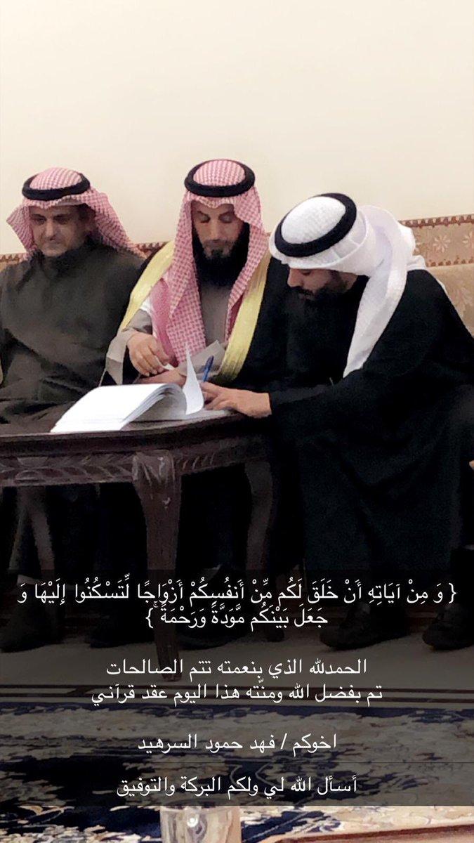 عبدالرحمن عبدالله عكاش Aboabdullhh Twitter