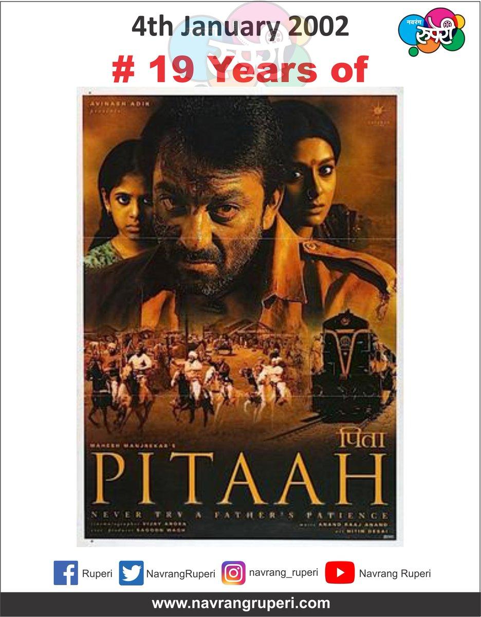 This Day That Year!   #4Jan2002 #Pitaah   #SanjayDutt  #JackieShroff #NanditaDas #OmPuri #TanviHegde #SachinKhedekar   #MaheshManjrekar #AnandRajAnand  #19YearsOfPitaah