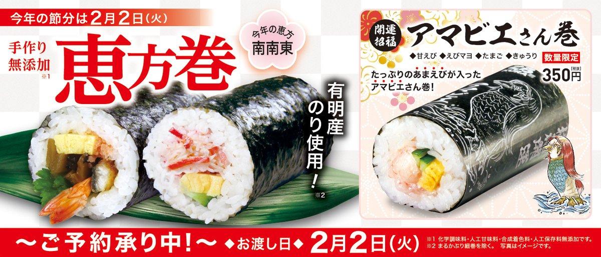 寿司 予約 くら 無限くら寿司で予約が全くできないけど、GoTo利用しなくても行くべきたった一つの理由が話題に