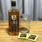 いつものとは一味違う?アールグレイに漬け込みウイスキーが美味い!