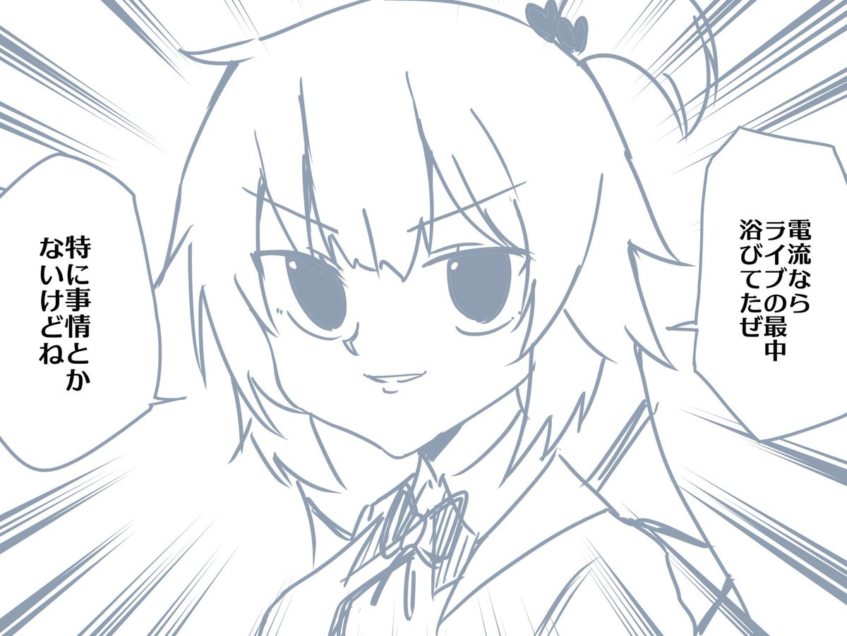 はあちゃまっちゃま〜❗️❗️❗️ 最高の目覚めだな!!!!!