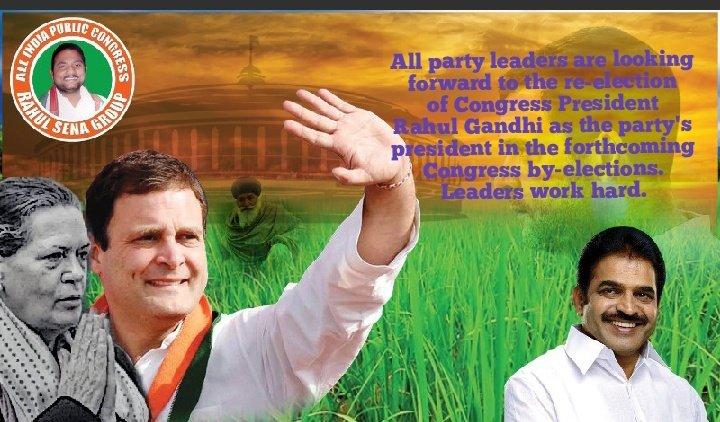@RahulGandhi CongressRahul sena group