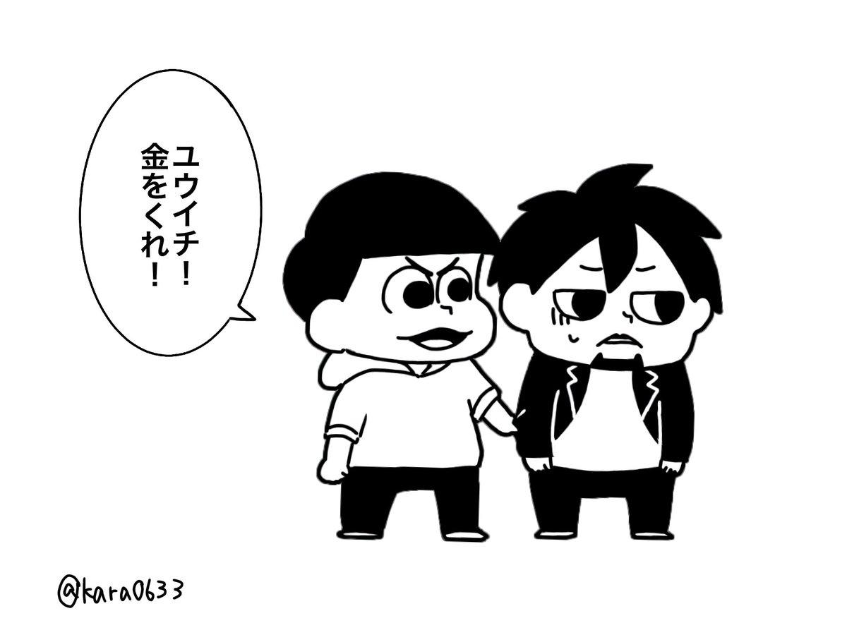 が な しゃ わ 姫路駅近くの自転車屋「健康じてんしゃ店」ホームページ