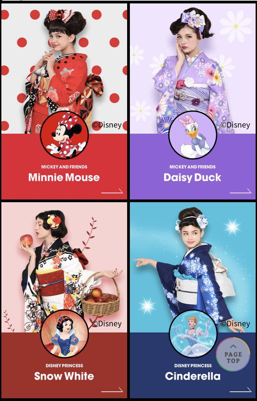 ディズニーデザインの振袖、本当に良すぎて永遠に見ていられる  それぞれちゃんと物語の要素が取り入れられていて感動しかない…   studio-alice.co.jp/seijin/furiho/…