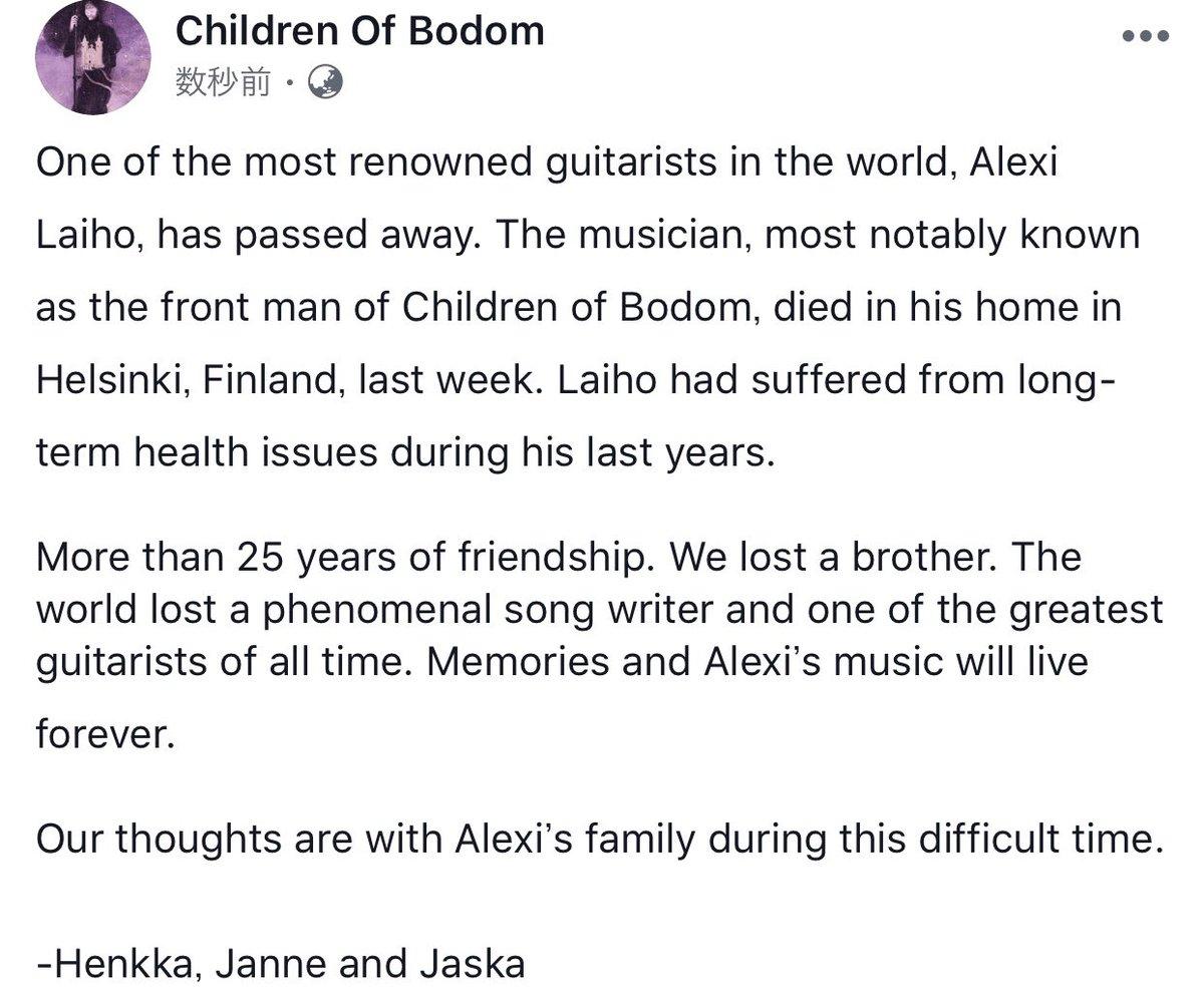 CHILDREN OF BODOMでメロデス、そしてメタルギターの歴史を変えた Alexi Laihoが先週、ヘルシンキにある自宅で亡くなっていたと公式アカウントが伝えています…近年は長く健康問題に苦しんでいたそうですがそれにしても…早すぎます…2021年も恐ろしいはじまりとなってしまいました…Rest in Power