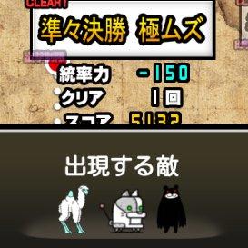 タッグ 闘技 場 エキスパート