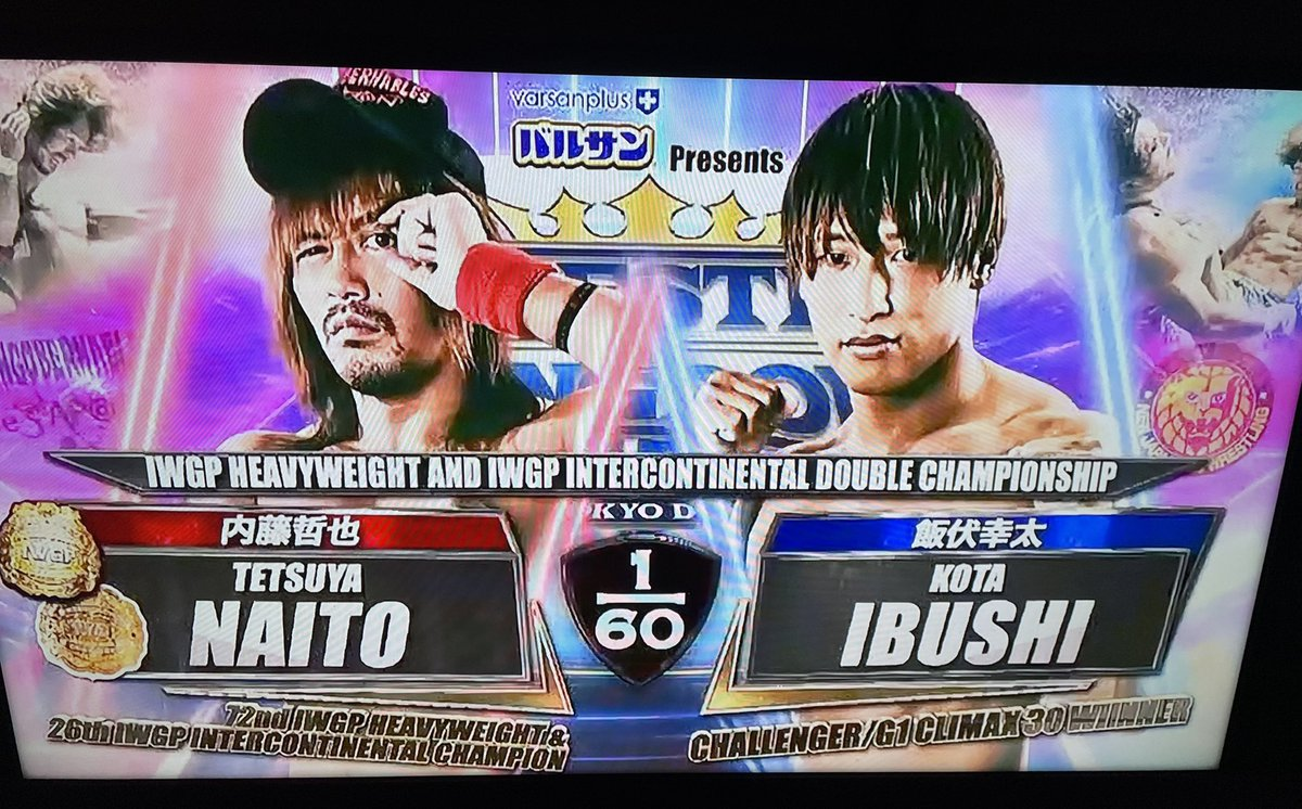 Haven't been following NJPW much this year, but this matchup has me excited. #NJWK15