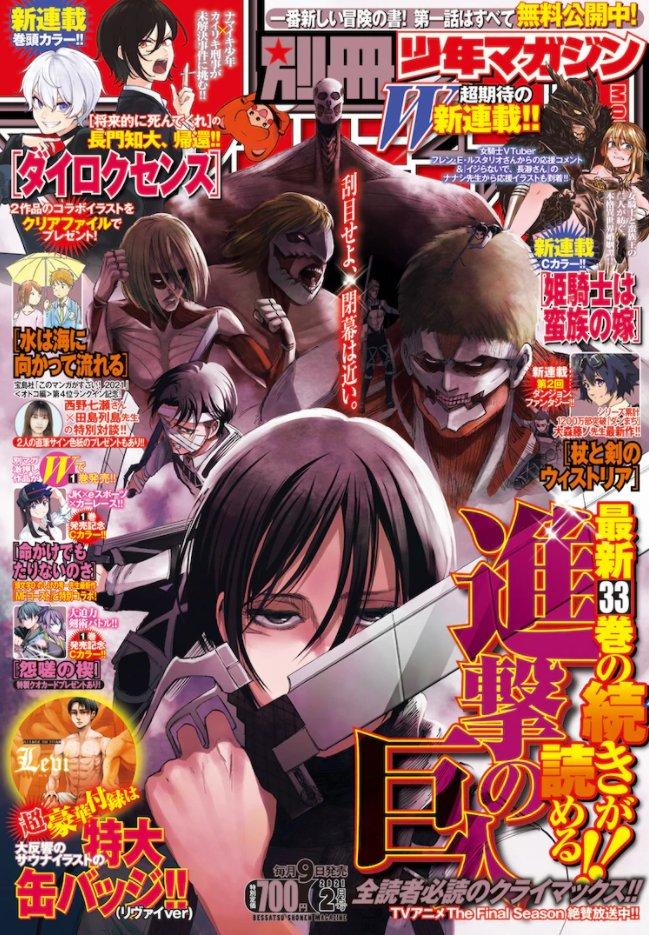 Featured image of post Shingeki No Kyojin Chapter 136