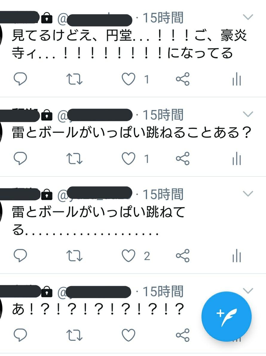 これは人生で初めてイナイレのアニメを履修しているオタクのツイートです