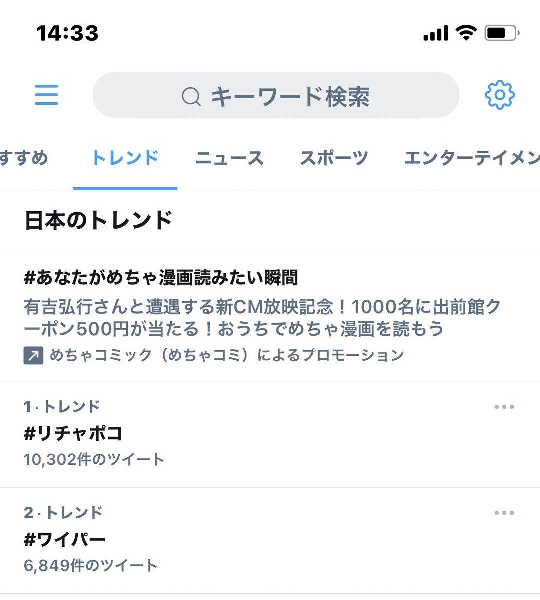 ハーフ 敬太 草間 リチャード